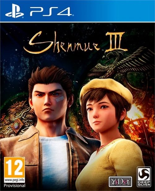 Shenmue III Day One Edition (PS4)